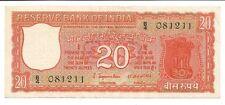 India Rs 20 UNC Crisp Note,1 Piece,Inset Plain,Prefix B, Signed by S Jagannathan