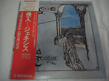 GENESIS-Trespass JAPAN Press w/RED OBI Peter Gabriel Anthony Phillips