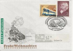Railways Comm/FDC - Austria - Frohe Weinachten - 1990 (1647)Z