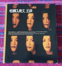 Faye Wong ( 王菲 ) ~ Faye Wong Greatest Hits ( Hong Kong Press ) Cd