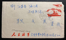 1967 China Naval Mail Free Postage Cover Ship Cachet