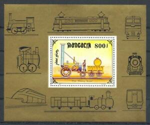 (869192) Train, Mongolia