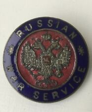 More details for ww1 russian war service c1915 silver imperial eagle award badge - very scarce
