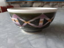 1970s Vintage Hand Made Iden Pottery Bowl - Rye Sussex