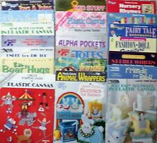 Plastic Canvas Patterns for Baby & Kids *You Choose