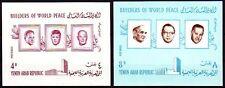 Yemen 1966 ** Bl.46/47 Papst Kennedy Thant Nehru JFK