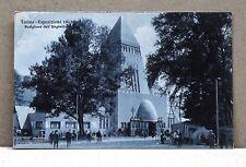 Torino - Esposizione 1911 Padiglione dell'Ungheria [piccola, b/n, non viaggiata]