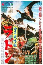 """RODAN JAPANESE VERSION MONSTER - MOVIE POSTER 12"""" X 18"""""""