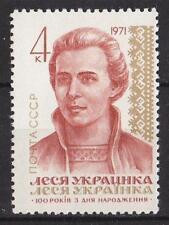 RUSSIA SU 1971 **MNH SC#3828 Lesya Ukrayinka(1871-1913)