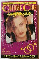 Culture Club Kissing To Be Clever JAPAN CASSETTE TAPE VCW-1760 Boy George