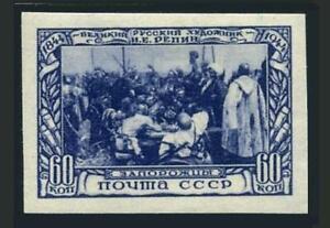 Russia 954A imperf,MNH.Michel 934B. Ilya Repin,100th birth Ann.1944.Cossacks.