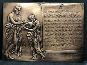 The Hippocratic Oath Wall Decor