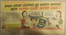 Super Suds Ad: Wash Grimy Clothes or Dainty Rayons! 1940's