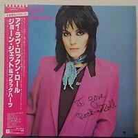 JOAN JETT &BLACKHEARTS I LOVE ROCK 'N ROLL WEA P-11220 Japan OBI VINYL LP