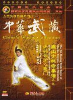 Songshan Shaolin Changhu Xinyi Men Quan by Wang ZongRen 2DVDs - No.009