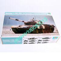 HOBBYBOSS 82401 1/35 GERMAN MAIN BATTLE TANK LEOPARD2 A4