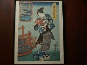 BEAUTIFUL WOMEN OF EDO JAPANESE PRINT. FRAMED