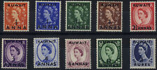 Multiple Kuwaiti Stamps (Pre-1961)