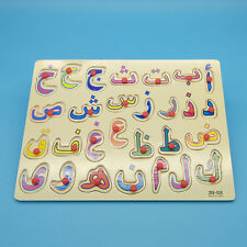 1x Wood Board Block Arabic Letters Numbers Puzzle Baby Children Eucational Toy