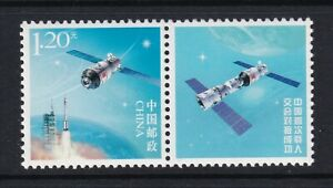 China Stamps Wishes Series 2012 Space with Satellites, MNH