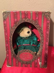 """Muffy Vanderbear Special Holiday Edition """"Little Fir Tree"""" 1990 W/Tags and Box"""