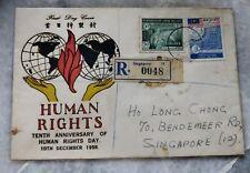 Malaysia Malaya 1958 Private FDC Cover Human Rights Day Duo Glove Hand R0048