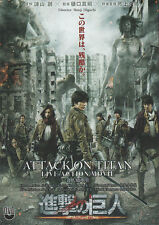Attack on Titan Live Action DVD Movie: End of the World - Part 1 - USA ShipFast