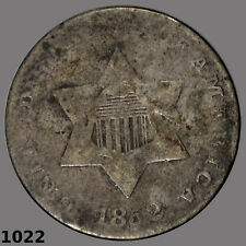 1852 3 cent silver, tiny coin