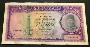 Egypt 100 Pounds Banknote 1951(A.Z.SAAD SIGN.)  King Farouk .. RARE!!
