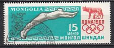 MONGOLIE  JAAR 1960  NR. Y&T 173 ° (L8)