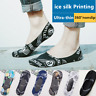 5 Pack Men's Cotton Invisible No Show Loafer Boat Nonslip Fashion Printing Socks