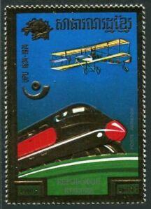 Cambodia C53,C53a-C54,MNH.Mi 442,Bl.125-126. UPU-100,1974.Train Tokaido,Biplane