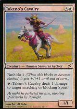 Takeno 's cavalry foil | ex | Bok | Magic mtg