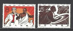 CHINA PRC SC#756-57,     African Freedom Day   C103   Mint NH  w/OG