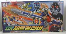 Tomica Hero Rescue Fire : 'DX Kariber (Cariber) Jet' by Takara Tomy (Korea Ver)