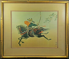 Vintage Japanese Horseback Samurai Painting Singed w/ Seal Mark