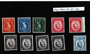 1960 PHOSPHOR PHOS  INVERTED  SET SG 610Wi - 616Wi MNH 2 1/2d 2 band Slight trim