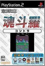 Used PS2 Oretachi Geasen Zoku Sono 16: Contra SONY PLAYSTATION 2 JAPAN IMPORT