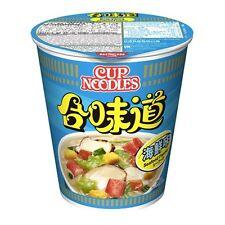 Nissin Cup Noodles Seafood Flavour 74g