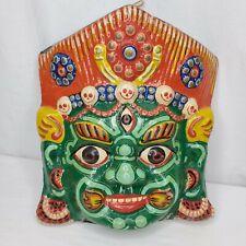 Vintage Paper Mache Mask Handmade Buddhist Folk Art Mahakala Wall Hanging Tibet