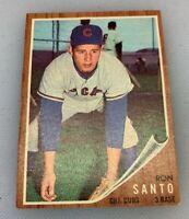1962 Topps # 170 Ron Santo Baseball Card Chicago Cubs HOF