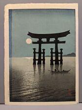New listing Koho Japanese Woodblock Print Gate in Water