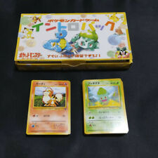 More details for 1999 squirtle bulbasaur intro pack starter deck box japanese pokemon incomplete