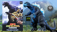 NECA - GODZILLA ATOMIC BLAST - 2001 MOVIE HEAD TO TAIL 30cm ACTION FIGUR NEU/OVP