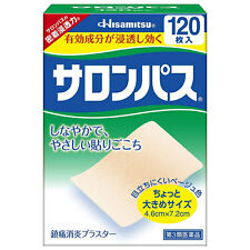 NEW SALONPAS Pain Relieving Patch 40 / 80 / 120 patches Hisamitsu Japan