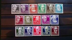 DDR Jahrgang 1952 MiNr:327-341 postfrisch Köpfe 2