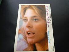 RARE JAPANESE BOOK TV DRAMA LINDSAY WAGNER THE BIONIC WOMAN