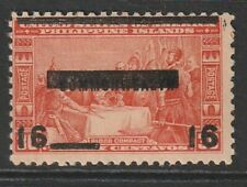 PHILIPPINES USA  JAPAN  1943 44 OCCUPATION    16c STAMP  MNG