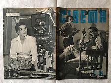 RIVISTA CINEMA 74 11/1951 COPERTINA EDUARDO DE FILIPPO LUCIA BOSE' ASSUNTA SPINA
