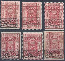 SAUDI ARABIA 1923 POSTAGE DUE THE 1/2 pi SIX COLOR color SHADES SCARLET TO DEEP